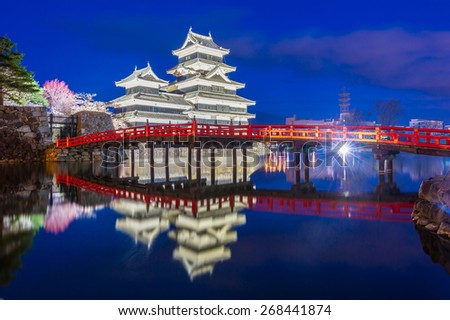 Matsumoto Castle, Japan - stock photo