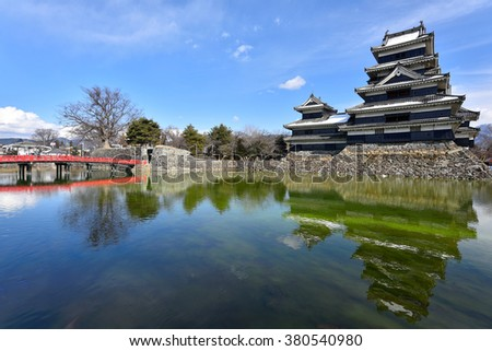 Matsumoto Castle with Red Bridge, Japan - stock photo