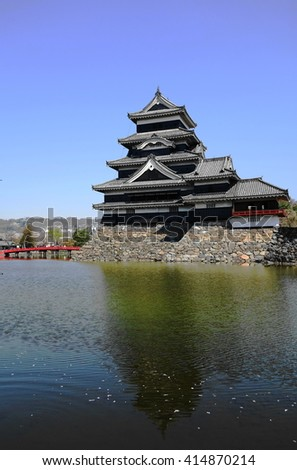 Matsumoto castle with reflection in water # 1