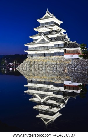 Matsumoto Castle with twilight reflection, Japan APR 2016