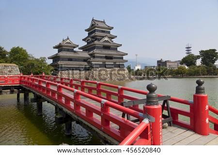 MATSUMOTO,JAPAN-MAY 21,2016: Matsumoto castle near Japanese Alps - stock photo