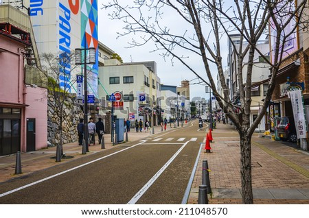 MATSUYAMA,JAPAN - 11 April ,2014 :Matsuyama is the capital city of Ehime Prefecture located on the island of Shikoku in Japan.The city is known for hot springs (onsen) and is home to D?go Onsen,