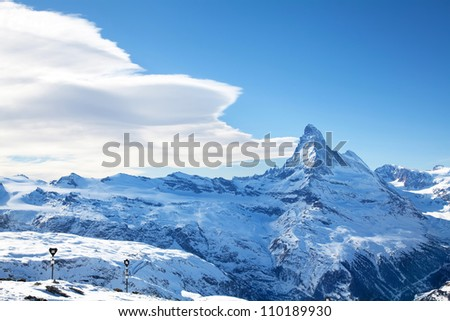 Matterhorn snowy peak in Zermatt Switzerland - stock photo
