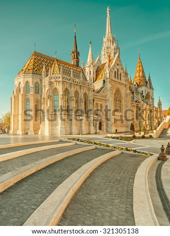 Matthias church in Buda Castle district, Budapest, Hungary on a bright day. This image is toned - stock photo