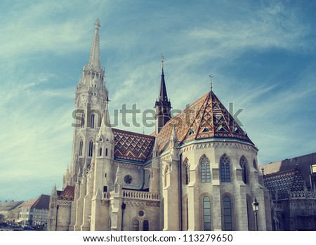 Matthias church in Budapest, Hungary - stock photo