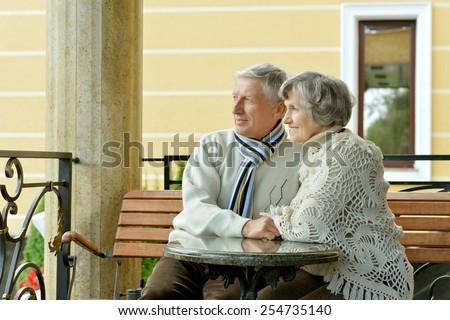 Mature couple outdoors - stock photo