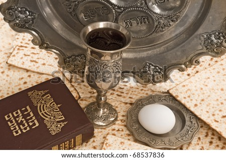 matzot, red wine and silver dish - stock photo