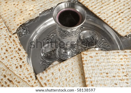 matzot with silver beaker