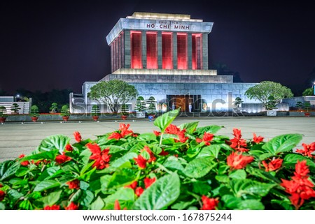 Mausoleum at Hanoi, Vietnam - stock photo