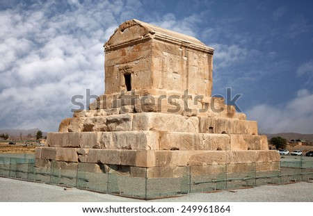 Mausoleum of Cyrus The Great against blue sky in Pasargadae of Shiraz, Iran. - stock photo
