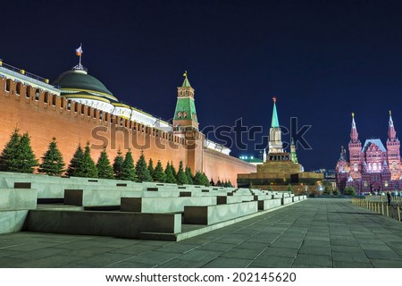 mausoleum on Red Square, Moscow, Russia - stock photo
