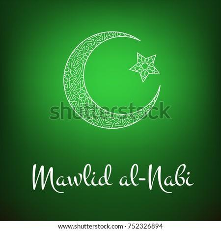 Muhammad The Prophet Symbol 49472 Movieweb