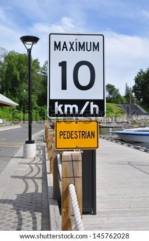 Maximum speed limit 10km/hr - stock photo