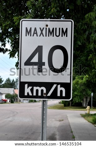 Maximum speed limit 40km/hr - stock photo