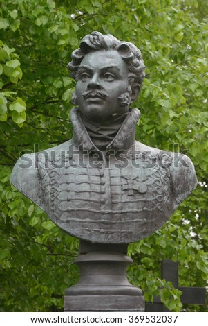 MAY 20, 2009, RUSSIA, MOSCOW - Grove of russian general, hero of the Napoleon war and famous poet Denis Davydov in Novodevichiy monsstery.