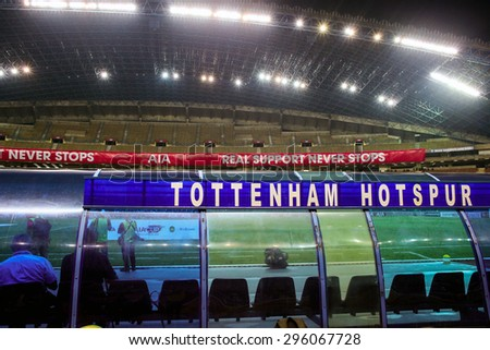 May 27, 2015 - Shah Alam, Malaysia: Tottenham Hotspur play the Malaysia in a friendly match at the Shah Alam Stadium. The English Premier League football club is on their Asia-Australia tour. - stock photo