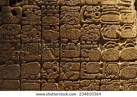 Mayan pictograph at Tikal, the Mayan ruins, Guatemala - stock photo