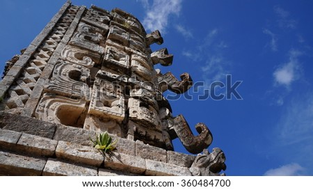 Mayan Ruins in Uxmal, Mexico - stock photo