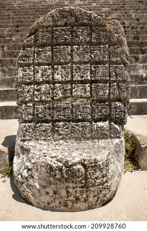 Mayan stone throne carved from one piece of rock - stock photo