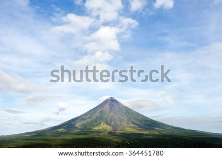 Mayon Volcano on the island of Luzon in the Philippines.  - stock photo