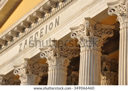 Meanders decorative and repeated motifs in the Greek Parliament of Athens. The design is also called Meandros, the Greek fret or Greek key design. - stock photo