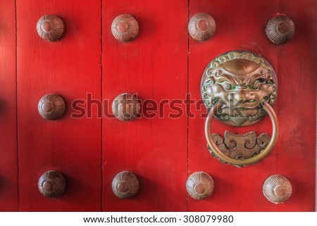 Measured in Singapore with beautiful shapes and colors. - stock photo