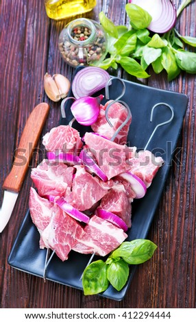 meat for kebab - stock photo