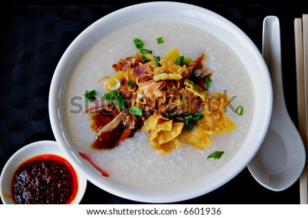 Meat Porridge with Sides - stock photo