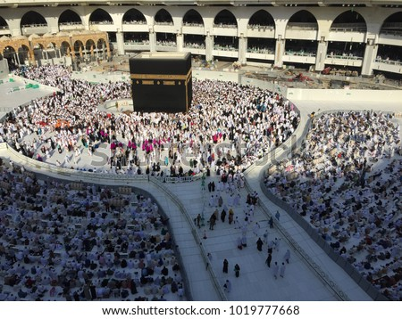 MECCA CITY,SAUDI ARABIA-DECEMBER 25 2017:people from over the world visit the holy city of mecca and Kaaba to perform umrah