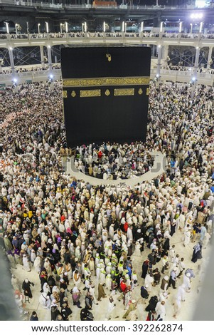 MECCA - FEBRUARY 7 : Crowd of pilgrims circumambulate around Kaaba on February 7, 2016 in Mecca,Saudi Arabia. Pilgrims circumambulate seven times to show their submission to the religion.