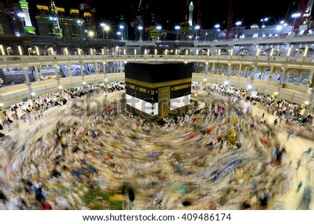 MECCA - JULY 21 : Kaaba on July 21, 2015 in Mecca, Saudi Arabia. Kaaba in Mecca is the holiest and most visited mosque for all Muslims. - stock photo