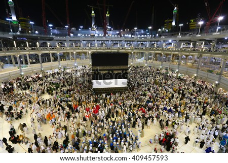 MECCA - JUNE 30 : Crowd of pilgrims circumambulate around Kaaba on June 30, 2015 in Mecca,Saudi Arabia. Pilgrims circumambulate seven times to show their submission to the religion.