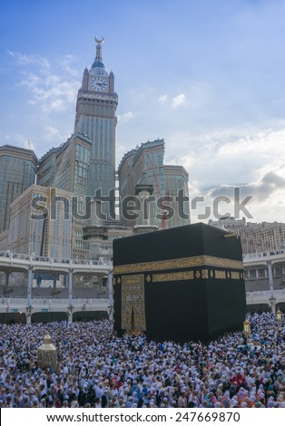 MECCA, SAUDI ARABIA-CIRCA DEC 2014:Skyline with Abraj Al Bait (Royal Clock Tower) in Makkah. The tower is the tallest clock tower in the world at 601m (1972 feet), built at a cost of USD1.5 billion. - stock photo