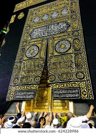 MECCA SAUDI ARABIA-CIRCA MARCH 2017 A close up view of Kaaba door & MECCA SAUDI ARABIACIRCA MARCH 2017 Close Stock Photo (100% Legal ...