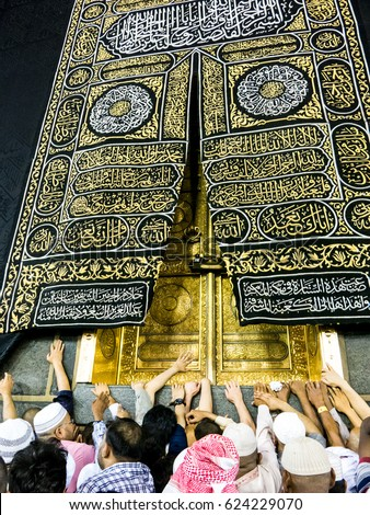 MECCA SAUDI ARABIA-CIRCA MARCH 2017 A close up view of Kaaba door : masjid haram doors - pezcame.com