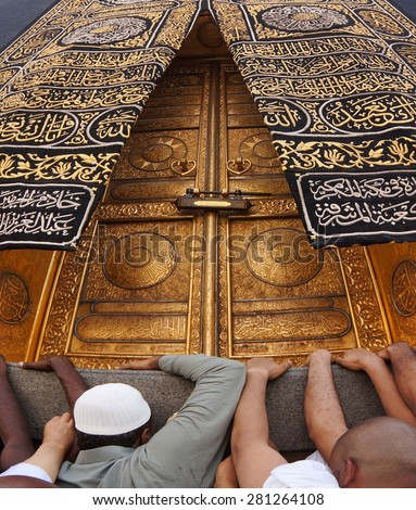 MECCA, SAUDI ARABIA-CIRCA MAY 2015: A close up view of Kaaba door at Masjidil Haram on MAY, 2015 in Makkah, Saudi Arabia. The door is made of pure gold. - stock photo