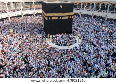 MECCA, SAUDI ARABIA - March 24, 2016 - Muslim pilgrims from all over the world gathered to perform Umrah or small Hajj at the Haram Mosque and seen circulating the Kaaba 7 rounds as part of worship.