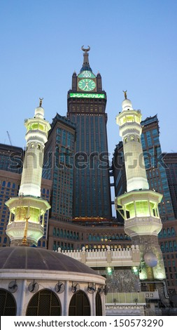 MECCA, SAUDI ARABIA-MAY 23: Abraj Al Bait (Royal Clock Tower Makkah)  is the tallest clock tower in the world at 601m (1972 feet)on MAY 23, 2012 in Makkah. , built at a cost of USD1.5 billion. - stock photo