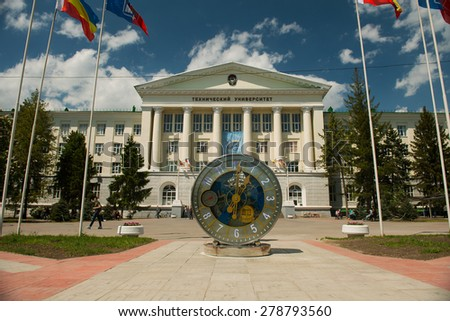 Mechanical watch in front of the don state technical University in honor of the 85th anniversary of the University, Rostov-on-don, Rostov - stock photo