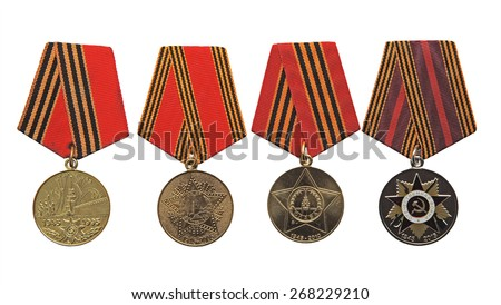 Medal minted for anniversaries celebrating Victory in the great Patriotic war - stock photo