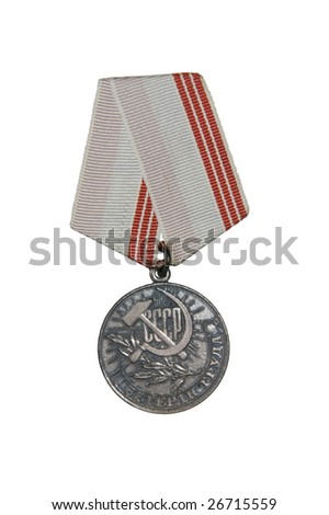 Medal of Soviet Union awarded to veterans of labour - stock photo