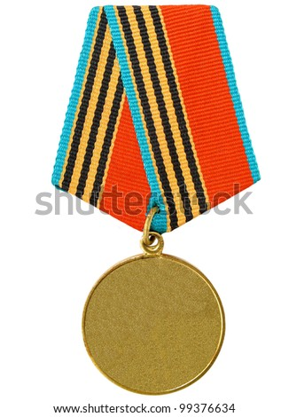 medal on a white background - stock photo