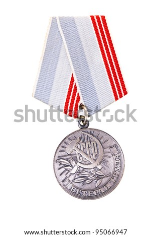 "Medal ""Veteran of work"". It is isolated on the white. By a medal were awarded in the Soviet union"