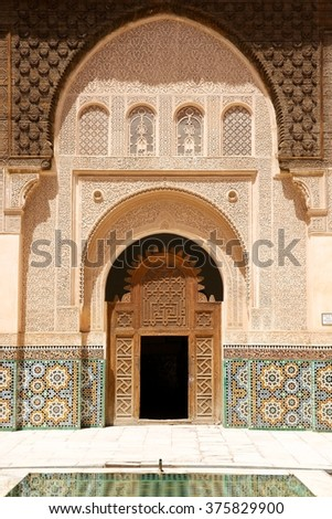 Mederza Ben Youssef in Marrakesh, Morocco