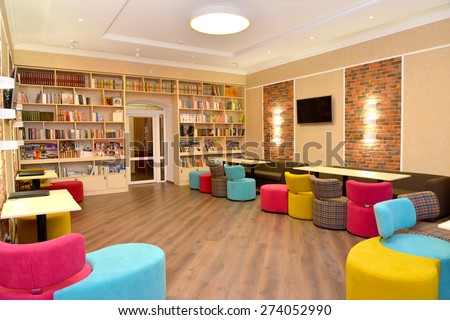 Media library at institute of a development of education - stock photo