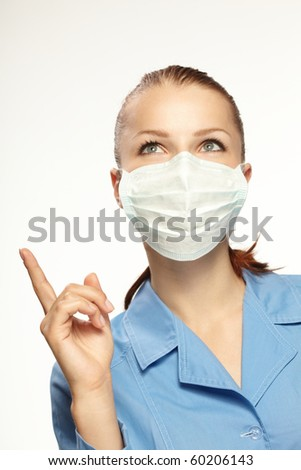 medical doctor in the surgeon's mask
