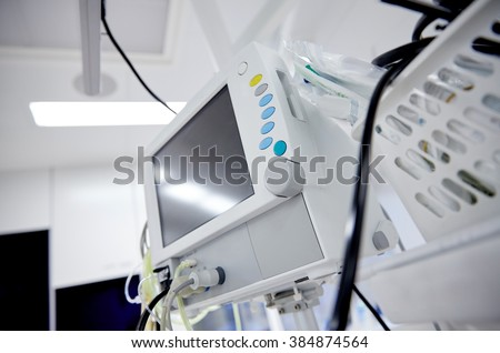 medicine, health care, emergency and medical equipment concept - extracorporeal life support machine at hospital ward or operating room - stock photo