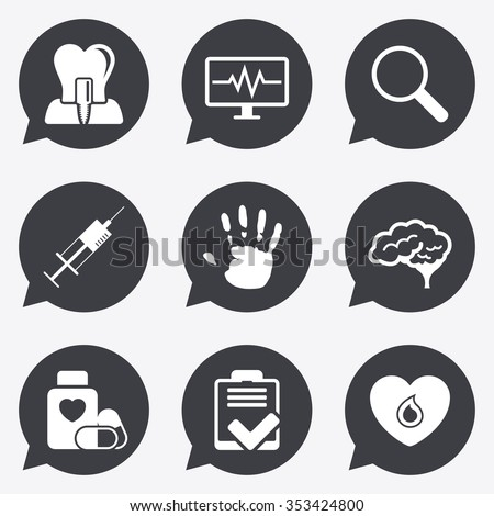 Medicine, medical health and diagnosis icons. Blood, syringe injection and neurology signs. Tooth implant, magnifier symbols. Flat icons in speech bubble pointers. - stock photo