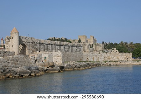 medieval wall of Rhodes, Greece - stock photo