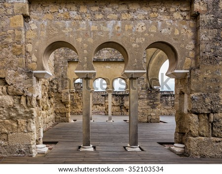 Medina Azahara. Important Muslim ruins of the Middle Ages, located on the outskirts of Cordoba. Spain - stock photo
